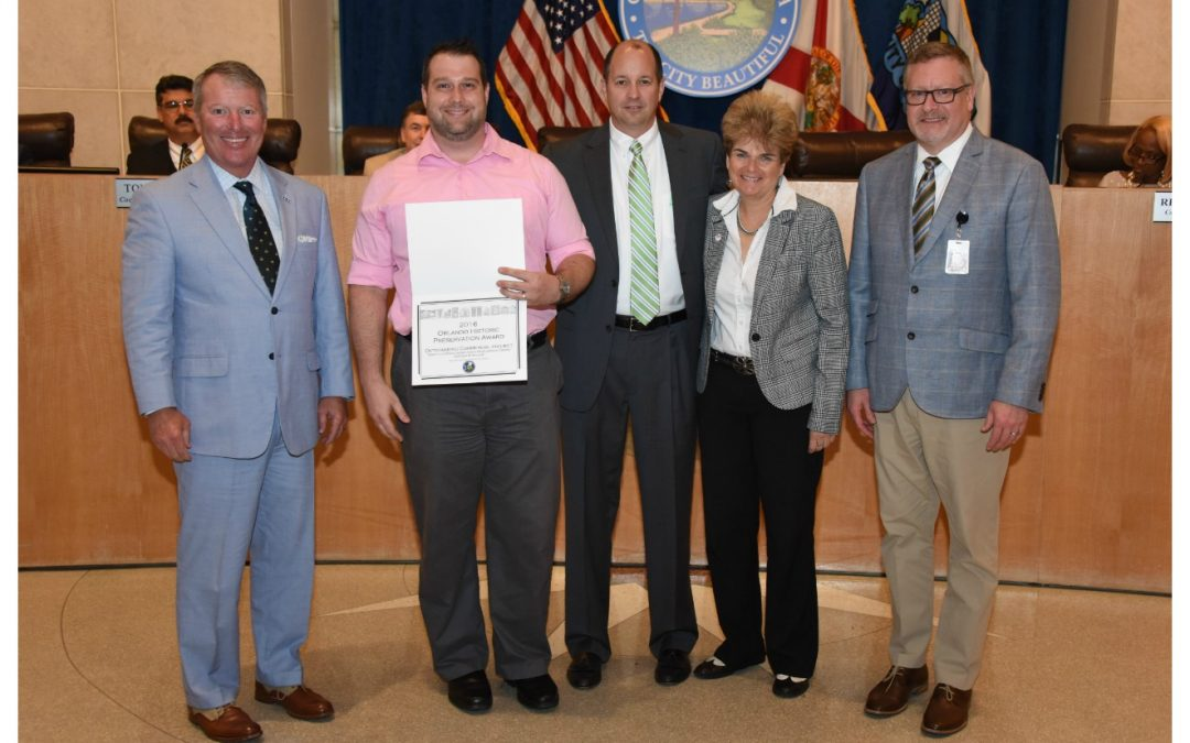 Trinity Downtown Receives Historic Preservation Award
